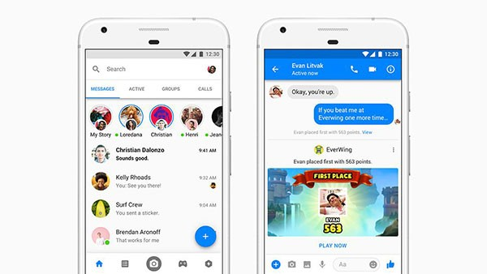 Facebook Messenger: Ξεκίνησε η εμφάνιση autoplay video διαφημίσεων