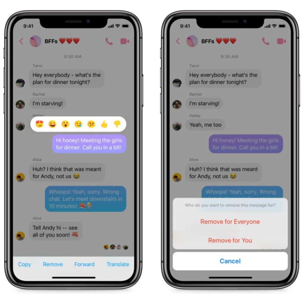 Ξεκίνησε το λανσάρισμα της λειτουργίας Unsend για το Facebook Messenger