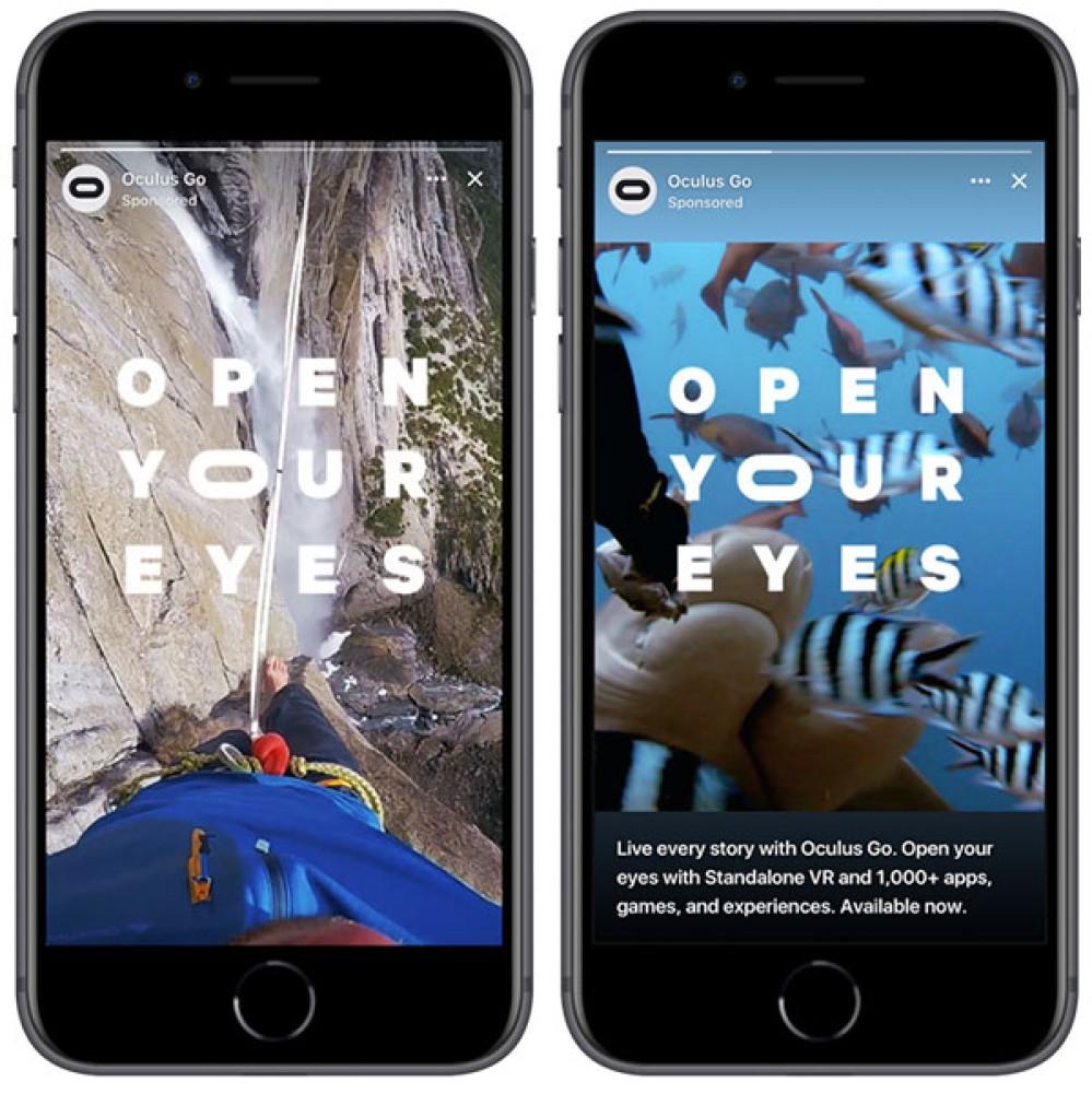 Facebook Stories: Έφτασαν τα 150 εκατ. views την ημέρα και έρχονται διαφημίσεις