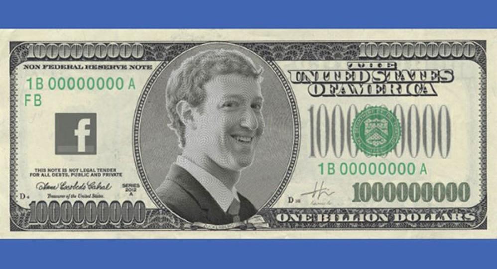 Πόσο θα κόστιζε μια μηνιαία συνδρομή στο Facebook για να μην βλέπουμε διαφημίσεις;
