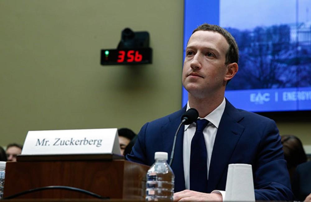 Η Facebook διαμοιράστηκε τα δεδομένα των χρηστών με 52 εταιρείες