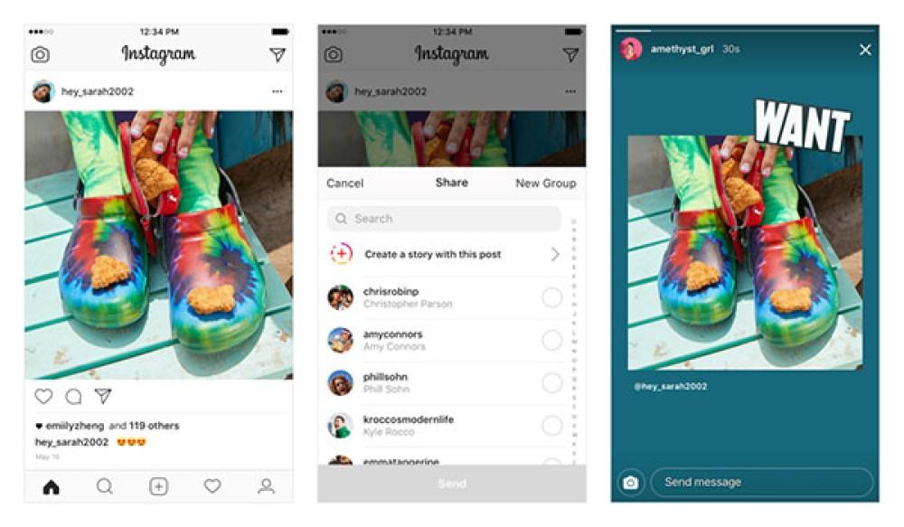 Instagram: Τώρα μετατρέπεις τις φωτογραφίες του λογαριασμού σου απευθείας σε Stories