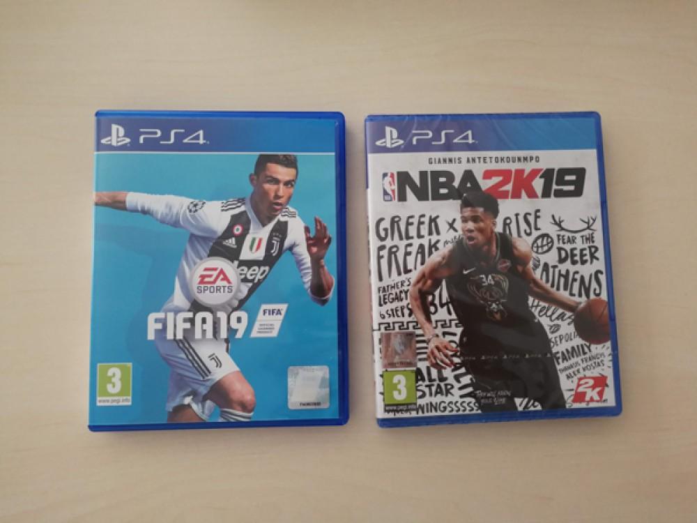 Κερδίστε ένα NBA 2K19 & ένα FIFA 19, προσφορά των καταστημάτων ΓΕΡΜΑΝΟΣ [Update: Winners!]