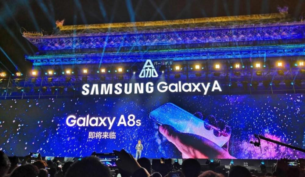 Samsung Galaxy A8s: Αυτό θα είναι το πρώτο all-screen smartphone της εταιρείας, πιθανότατα με τρύπα αντί για notch
