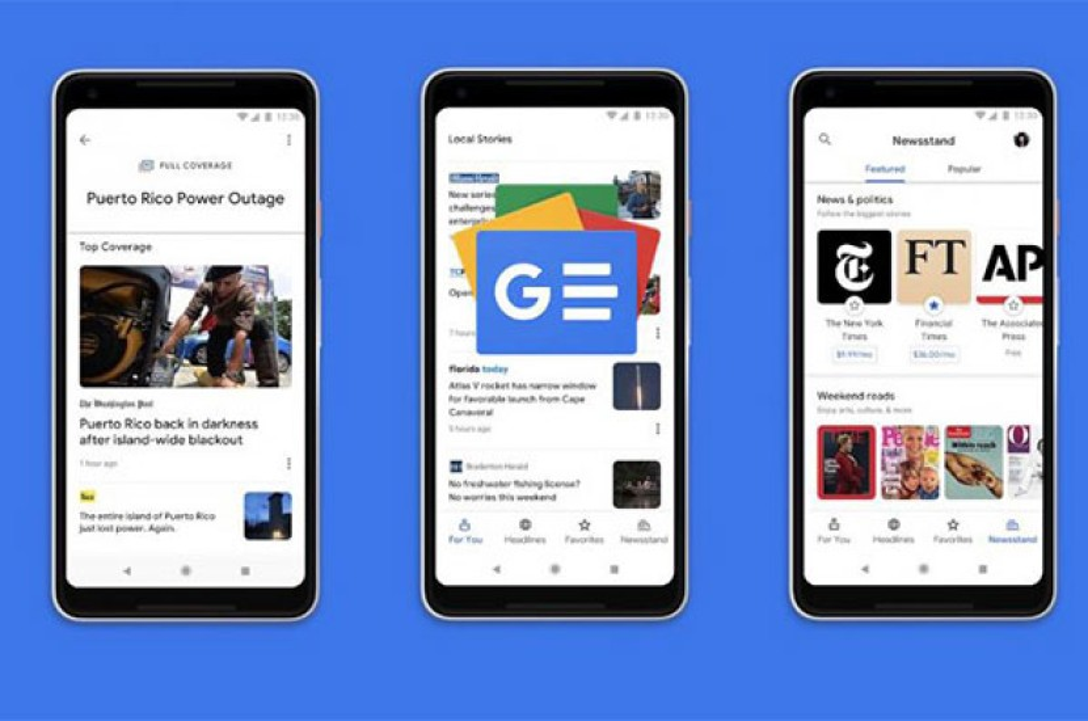 Google News: Διαθέσιμη η ριζικά ανανεωμένη υπηρεσία για συσκευές Android και iOS