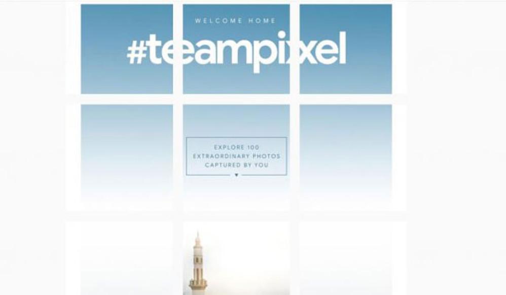 @googlepixel: Ο επίσημος λογαριασμός της Google για τα Pixel smartphones στο Instagram κρύβει εκπλήξεις