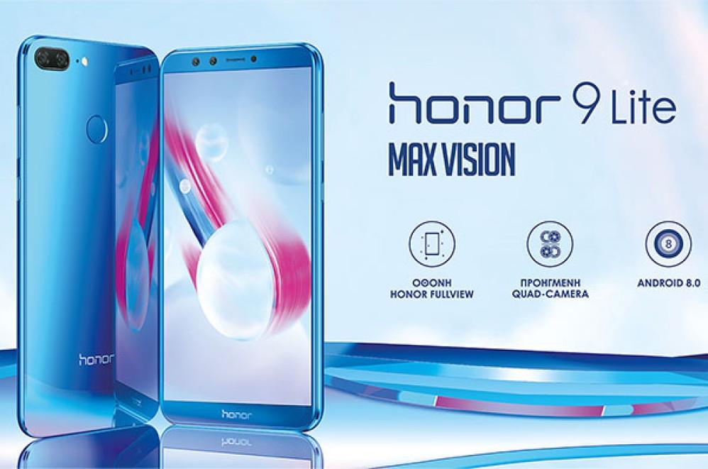 Τα Honor 9 Lite και Honor 7X έρχονται και στην Ελλάδα
