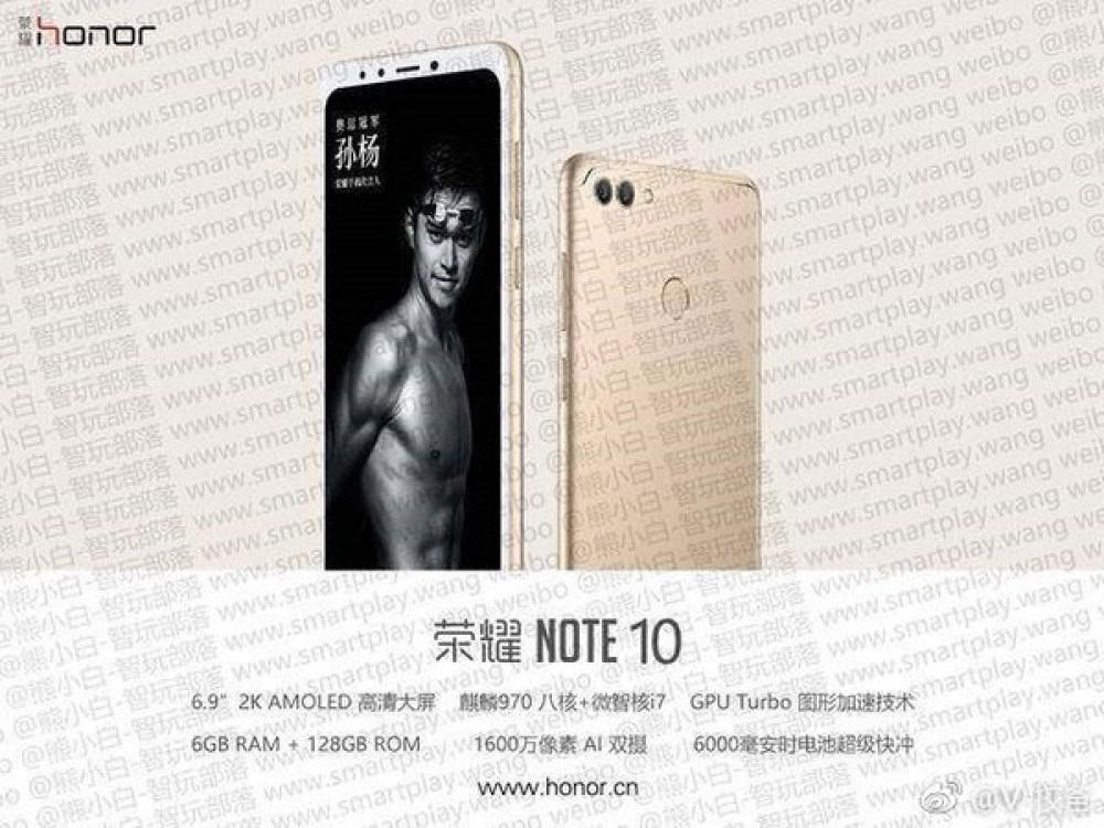 "Honor Note 10: Διέρρευσε το νέο ""τούμπανο"" με οθόνη 6.9'' QHD, Kirin 970, 6GB RAM και μπαταρία 6000mAh"