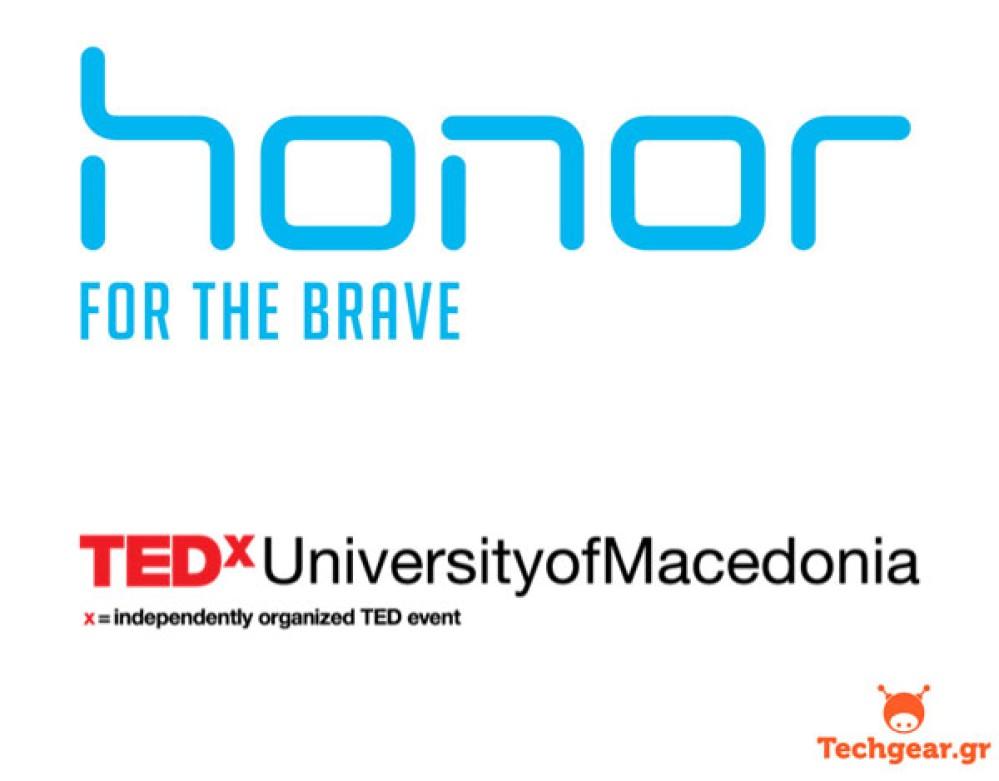 H Honor Χρυσός Χορηγός στο TEDxUniversityofMacedonia