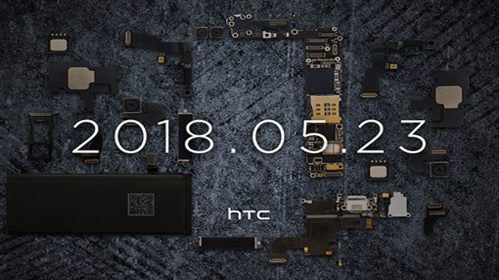HTC U12: Επίσημη παρουσίαση στις 23 Μαΐου