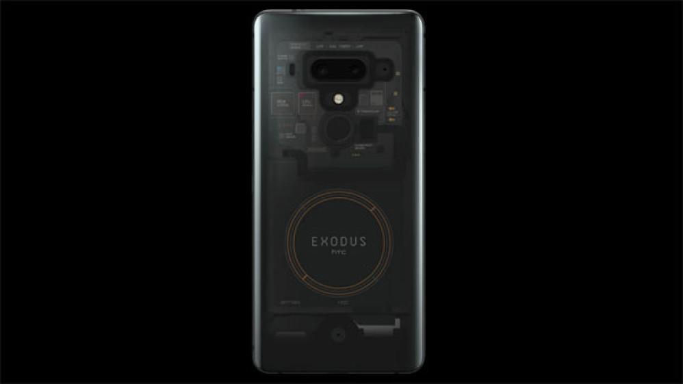 HTC Exodus 1: Επίσημα το πρώτο blockchain smartphone της εταιρείας με πανίσχυρα specs