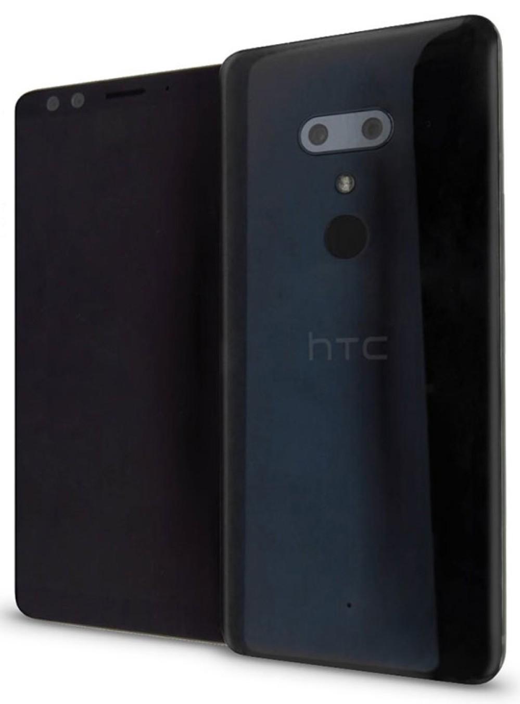 Αυτό είναι το HTC U12+