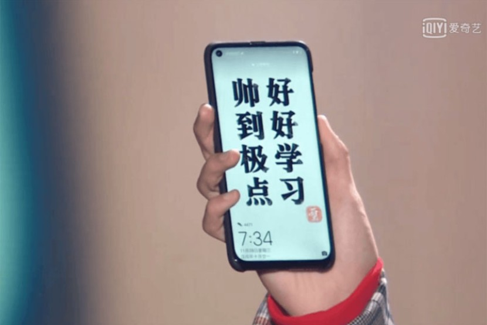Huawei Nova 4: Δείτε το πρώτο smartphone της εταιρείας με οπή στην οθόνη