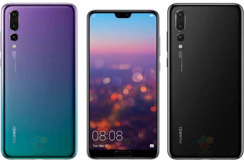 Huawei P20 Pro: Αυτά είναι τα τεχνικά χαρακτηριστικά του!