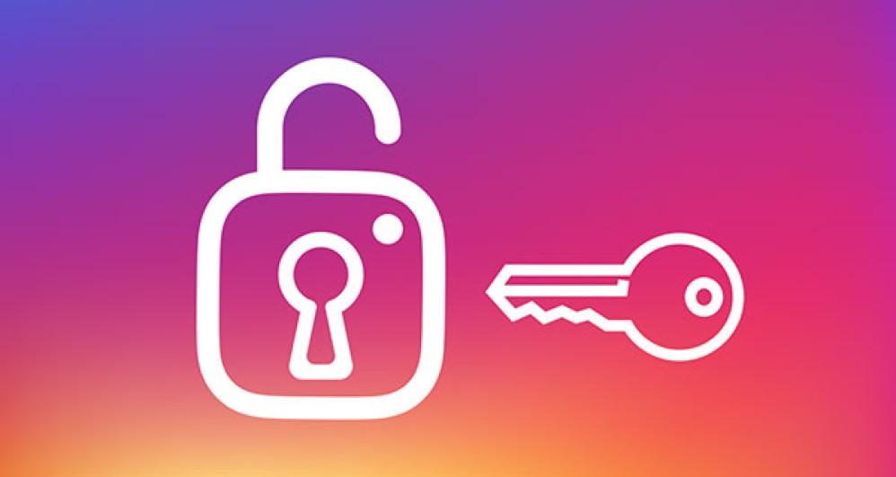 Τώρα μπορείς να κατεβάσεις αντίγραφο με όλη την δραστηριότητα σου στο Instagram. Μάθε πως