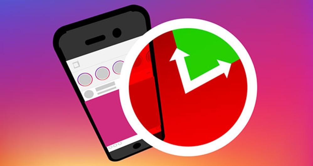Instagram: Σύντομα θα σε ενημερώνει ότι έχεις δει όλα τα νέα posts στο Feed σου