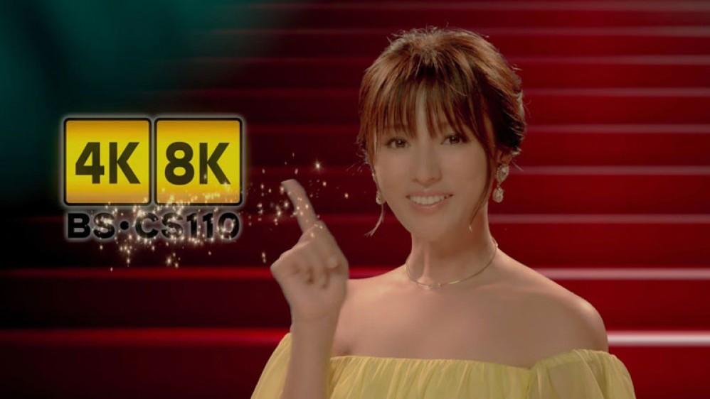 Παγκόσμια πρώτη τηλεοπτική μετάδοση σε ανάλυση 8K στην Ιαπωνία!