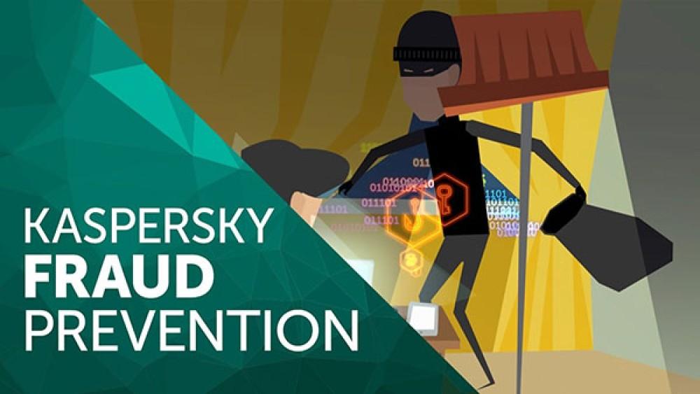 Η Kaspersky Lab παρουσιάζει τη νέα γενιά των λύσεων Kaspersky Fraud Prevention