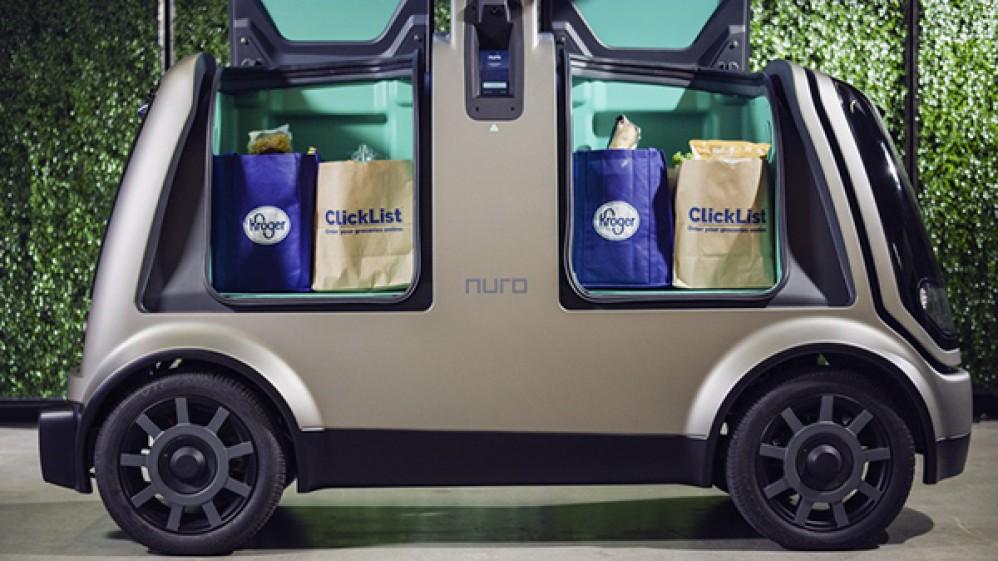 Η μεγαλύτερη αλυσίδα σουπερμάρκετ των ΗΠΑ θα παραδίδει προϊόντα με αυτοοδηγούμενα οχήματα