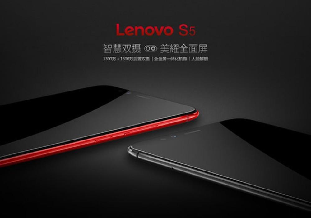 Lenovo S5: Επίσημα με οθόνη 5.7'' FHD+ (18:9), Snapdragon 625 και dual κάμερα για να ανταγωνιστεί το Redmi Note 5