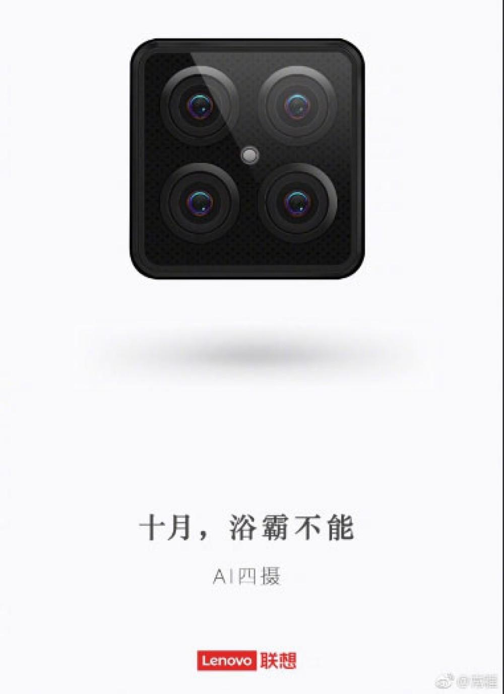 Lenovo Z5 Pro: Νέο teaser αποκαλύπτει τετραπλή κάμερα στο πίσω μέρος