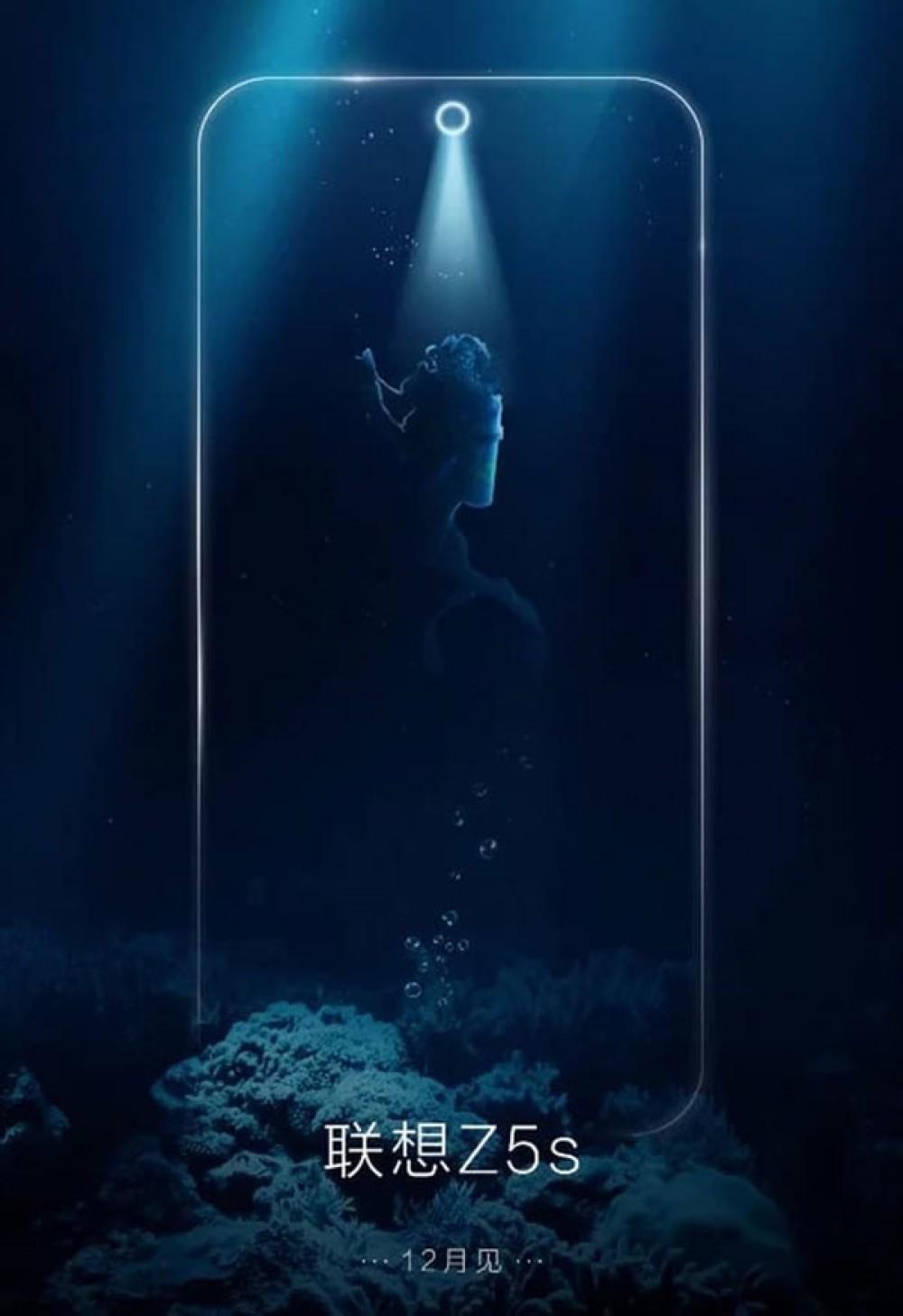 Lenovo Z5S: Επίσημο teaser αποκαλύπτει οπή στο κέντρο και παρουσίαση μέσα στο Δεκέμβριο