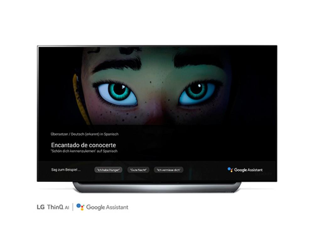 LG AI ThinQ: Ο ψηφιακός βοηθός Google Assistant έρχεται στις τηλεοράσεις σε ακόμη περισσότερες χώρες