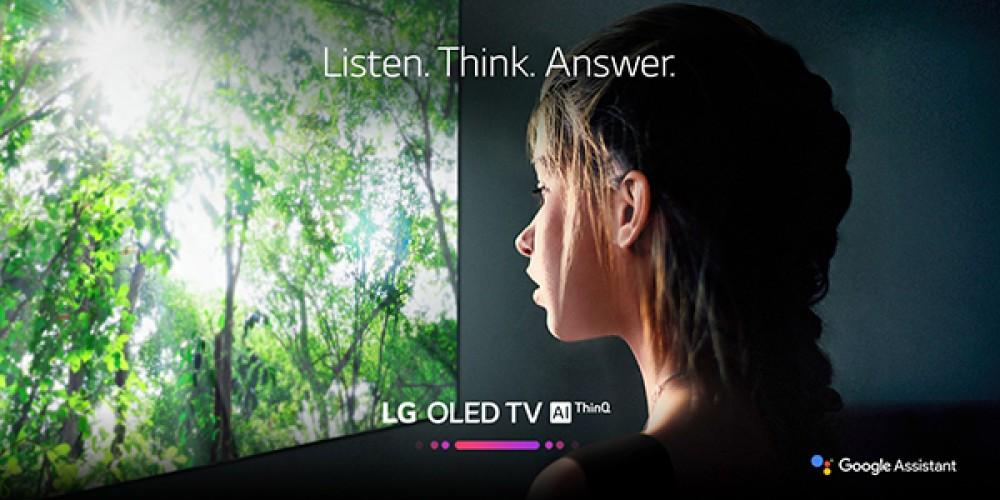 Η LG αναβαθμίζει την εμπειρία θέασης ενσωματώνοντας ΑΙ τεχνολογία