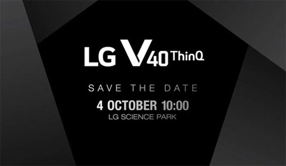 LG V40 ThinQ: Επίσημη παρουσίαση στις 4 Οκτωβρίου
