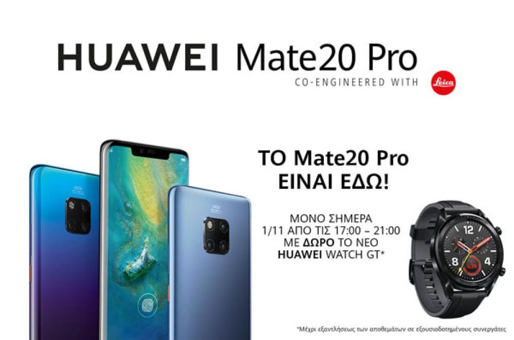 Καλωσορίζουμε την Ανώτερη Νοημοσύνη: Το Huawei Mate 20 Pro διαθέσιμο στην Ελληνική αγορά!