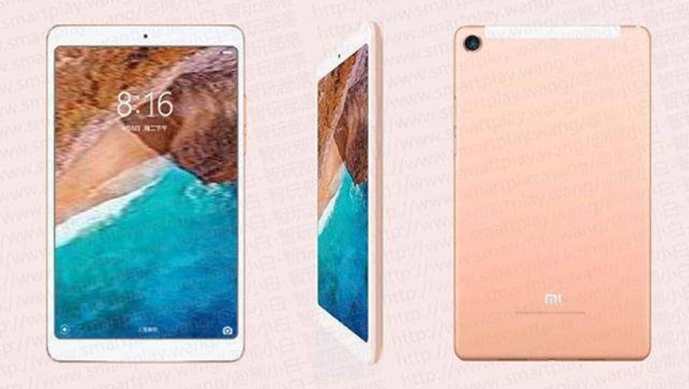 Xiaomi Mi Pad 4 Plus: Νέα έκδοση του προσιτού Android tablet με οθόνη 10.1''