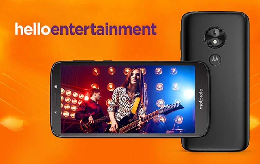 Moto E5 Play: Νέα έκδοση με λειτουργικό σύστημα Android Go στα €109