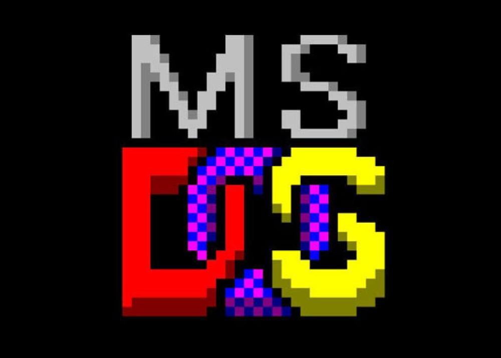 MS-DOS: Διαθέσιμος ο πηγαίος κώδικας (source code) για όλους δωρεάν στο GitHub