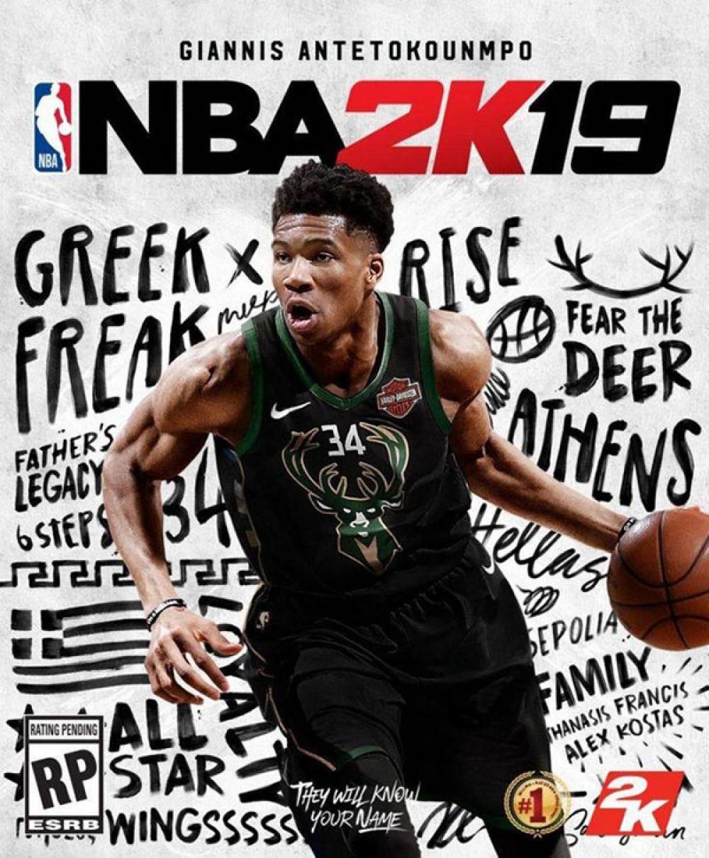 NBA 2K19: Ο Γιάννης Αντετοκούνμπο κοσμεί το εξώφυλλο του παιχνιδιού! [Video]