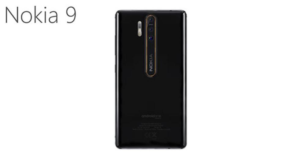 Nokia 9: Διέρρευσαν αναλυτικά όλα τα τεχνικά χαρακτηριστικά και βλέπουμε τριπλή κάμερα 41MP + 20MP + 9.7MP με 4x οπτικό zoom!