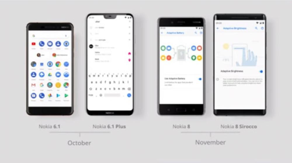 Η HMD Global φέρνει πολύ σύντομα το Android 9.0 Pie σε ακόμη πέντε Nokia smartphones
