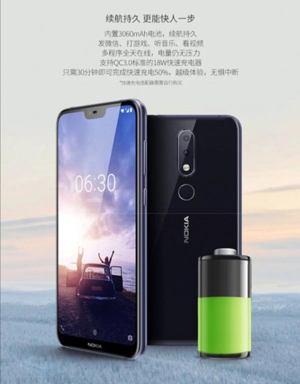 Nokia X6: Παρουσιάζεται αύριο με οθόνη 5.8'' FHD+, Snapdragon 636, dual κάμερα, Android 8.1 Oreo και τιμή από €200