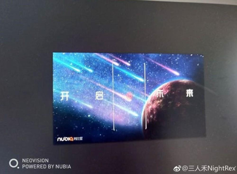 ZTE Nubia Z18: Έρχεται με σχεδιασμό Full Screen 3.0, Snapdragon 845 και 8GB RAM