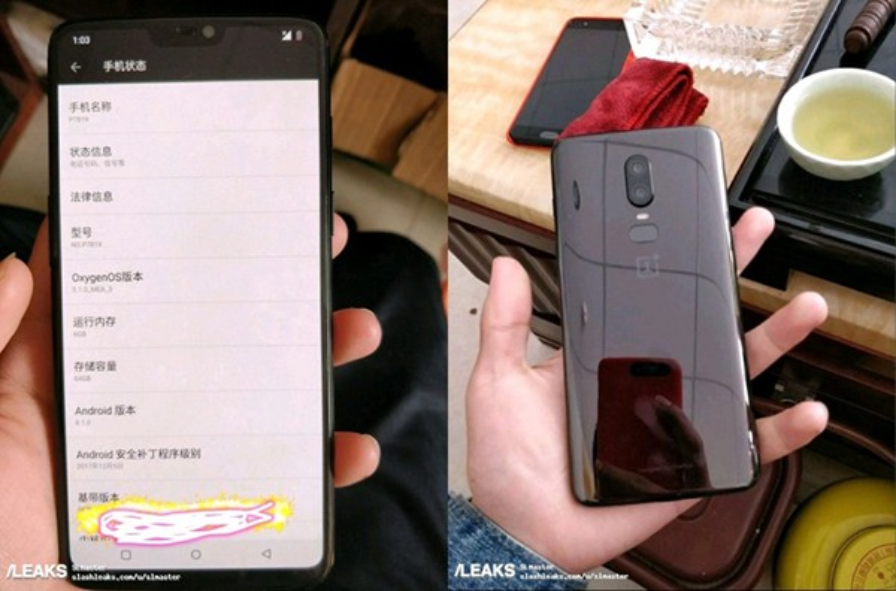 OnePlus 6: Διέρρευσε φύλλο με τα τεχνικά χαρακτηριστικά και πληροφορίες για την εμφάνιση του