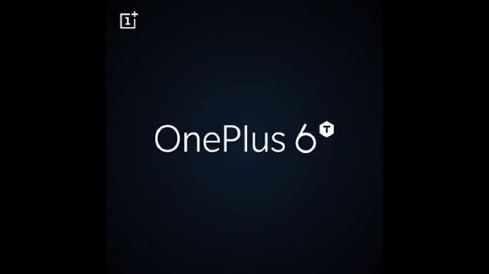 "OnePlus 6T: Το πρώτο επίσημο teaser μας προκαλεί να ""ξεκλειδώσουμε το μέλλον"" [Video]"