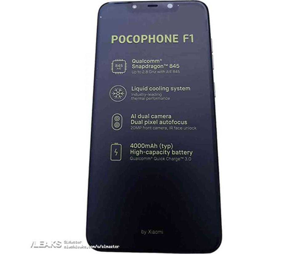 POCO by Xiaomi: Αυτό είναι το νέο brand της εταιρείας, ντεμπούτο με το Pocophone F1