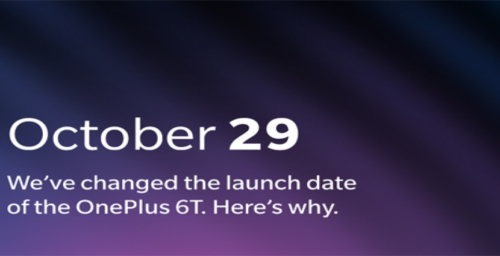 OnePlus 6T: Αλλαγή στην ημερομηνία παρουσίασης λόγω...Apple και με ειλικρινέστατη εξήγηση