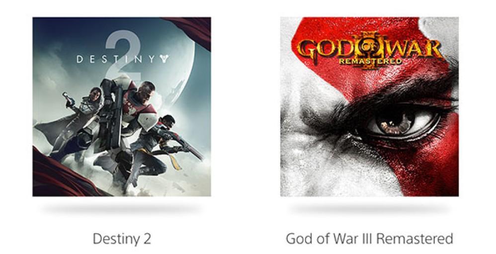 God of War III Remastered και Destiny 2 δωρεάν για όλους τους συνδρομητές του PS Plus!