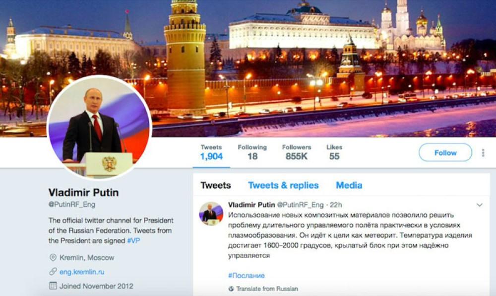 Το Twitter αποσύρει ψεύτικο λογαριασμό του Putin, που ακολουθούσε ο ίδιος ο Putin...