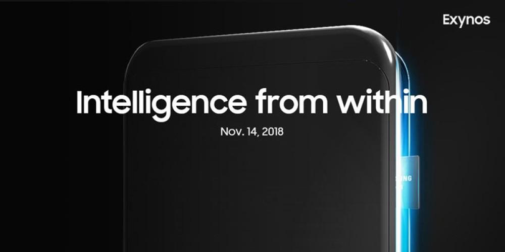Intelligence from within: Ο επεξεργαστής του Samsung Galaxy S10 παρουσιάζεται στις 14 Νοεμβρίου