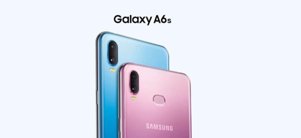 Galaxy A6s: Αυτό είναι το πρώτο smartphone της Samsung που δεν κατασκεύασε η ίδια