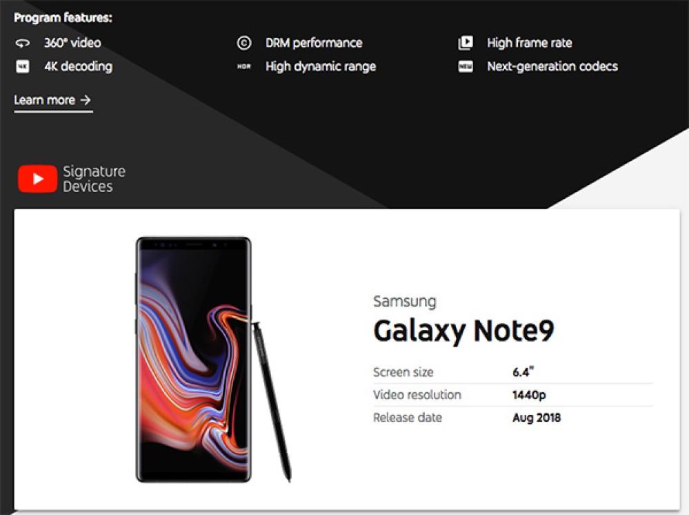 Samsung Galaxy Note9: Το κορυφαίο smartphone για να βλέπεις videos στο YouTube σύμφωνα με τη Google