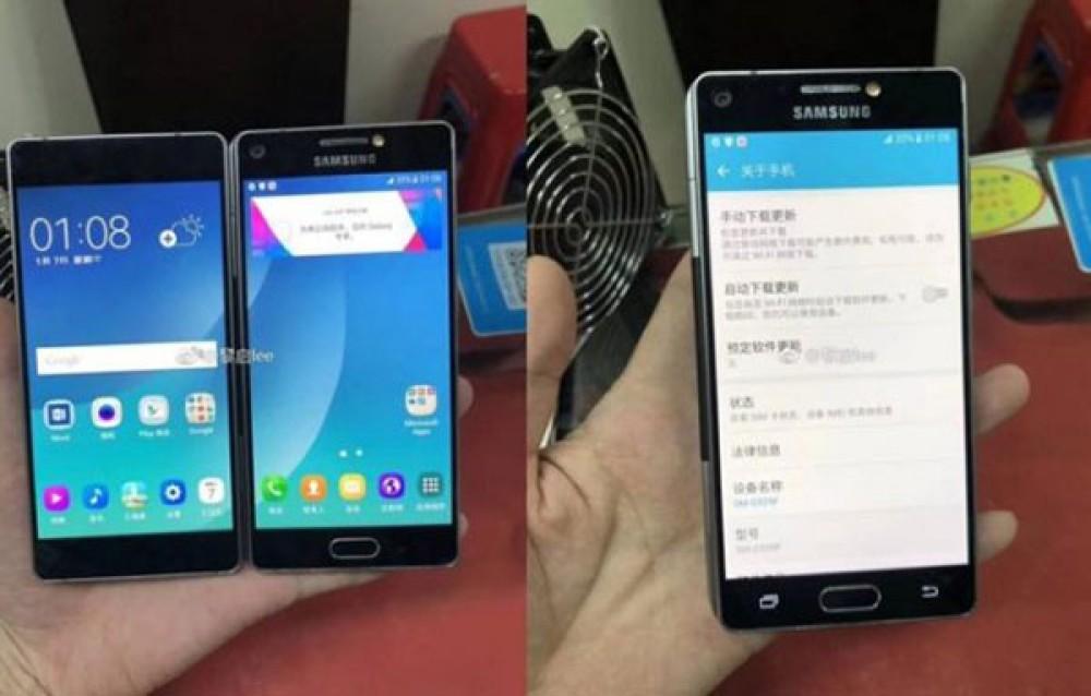 Αυτό είναι ένα (ακυρωμένο) πρωτότυπο αναδιπλώμενο smartphone της Samsung