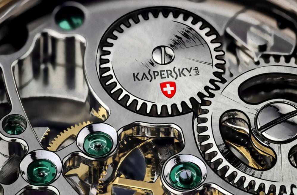Κέντρο Διαφάνειας και επεξεργασία δεδομένων Ευρωπαίων χρηστών στη Ζυρίχη από την Kaspersky Lab