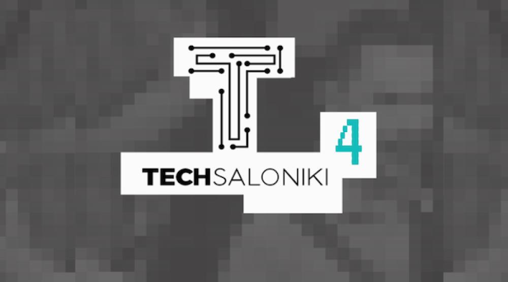 TechSaloniki 2018: Επιστρέφει για να σου βρει δουλειά στον τομέα της Πληροφορικής και της Τεχνολογίας